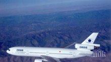 Самолет болница обучава офталмолози по целия свят