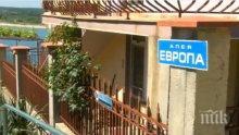 КУРИОЗ: Най-малката улица в Европа се намира в България на границата с Турция