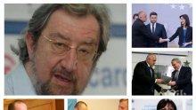 САМО В ПИК TV: Юлий Павлов с данни и анализ на резултатите от евровота и разгромната загуба на БСП (ОБНОВЕНА)