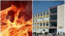 ОГЪН! Докато гласуват: Пожар в изборна секция в Пловдив