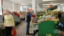 Пазарите в Пловдив опустяха