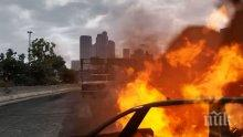 """ОТ ПОСЛЕДНИТЕ МИНУТИ: Две коли горят в """"Студентски град"""" между 7 и 8 блок"""