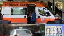 ШОК В БОТЕВГРАД: Намериха наръган с нож млад мъж! Кой стои зад кървавата касапница (СНИМКА)