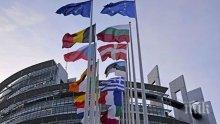 ОТ ПОСЛЕДНИТЕ МИНУТИ: Прогнозни резултати за конфигурацията на Европарламента (ГРАФИКА)