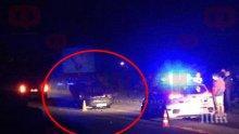 Среднощен екшън: Кола се обърна по таван на пътя за Поморие