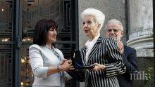 ПЪРВО В ПИК: Райна Кабаиванска с голям приз от Цвета Караянчева в Рим (СНИМКИ)