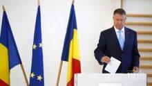 Президентът на Румъния иска правителството да подаде оставка
