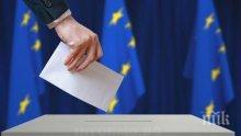 Нови заплахи в интернет се опитват да повлияят на евровота