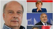 САМО В ПИК! Георги Марков с ексклузивно разкритие: Меркел може да оглави Европейската комисия! Победата на ГЕРБ е обща заслуга на Цветанов и Борисов
