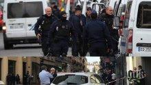 ИЗВЪНРЕДНО В ПИК: Екскплозия в Лион, има ранени! Разследват терористичен акт (ОБНОВЕНА/СНИМКИ)