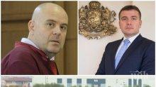 ПЪРВО В ПИК TV: Ето скандалните схеми на кмета на Божурище и акцията на спецпрокуратурата (НА ЖИВО/СНИМКИ/ОБНОВЕНА)