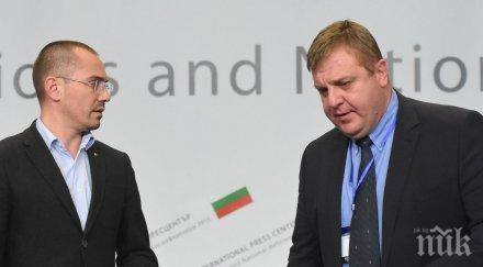 ПЪРВО В ПИК TV: ВМРО с парещ коментар след евровота и успеха на Ангел Джамбазки. Каракачанов предупреди подлите си партньори: Има непростими неща (ОБНОВЕНА)