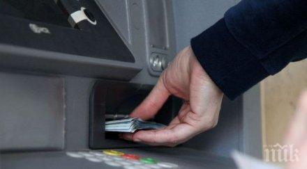 Нашенци арестувани в Делхи за източване на банкови карти