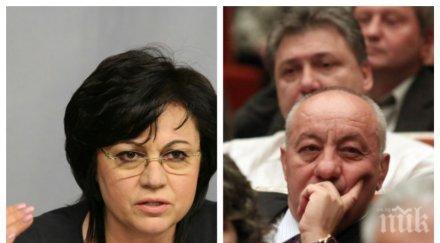 САМО В ПИК TV! Георги Гергов разстреля Корнелия Нинова след червения погром: Трябва да си подаде оставката!