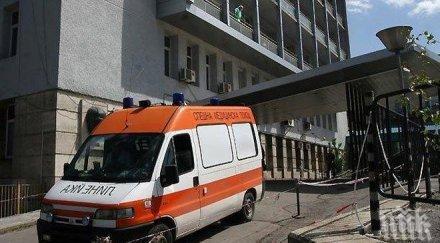 """В """"Пирогов"""" се борят за живота на момче, пострадало от волтова дъга до Скопие"""