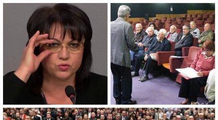 РАЗКРИТИЕ НА ПИК: Корнелия Нинова досъсипва БСП с апаратна афера - ето как подава оставка, ама не съвсем