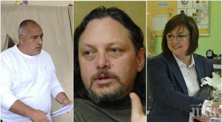 ГОРЕЩО В ПИК TV: Нидал Алгафари с пълна дисекция на изборните резултати (ОБНОВЕНА)