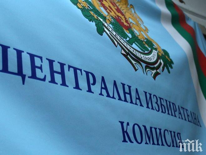 ГЕРБ-София: БСП поставя агитационни материали пред избирателни секции