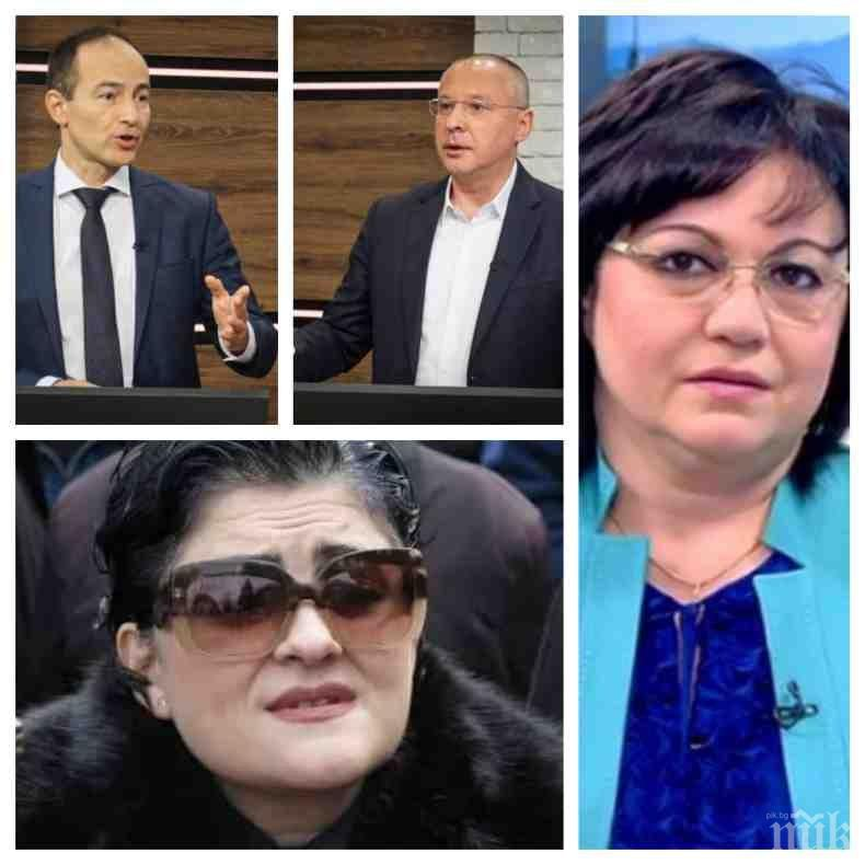 ЕКСКЛУЗИВНО В ПИК! Журналистката Калина Андролова удари безпощадно Нинова: Корнела беше отнесена, нефелна е горката! Спете спокойно, деца