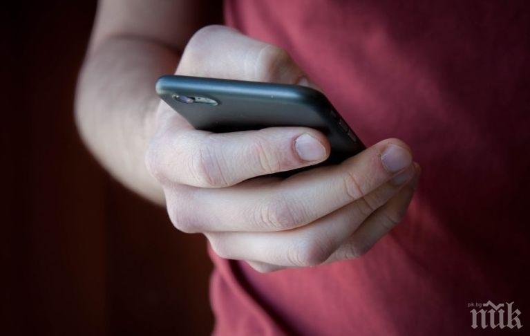 Пловдивските митничари задържаха над 3600 части за мобилни телефони
