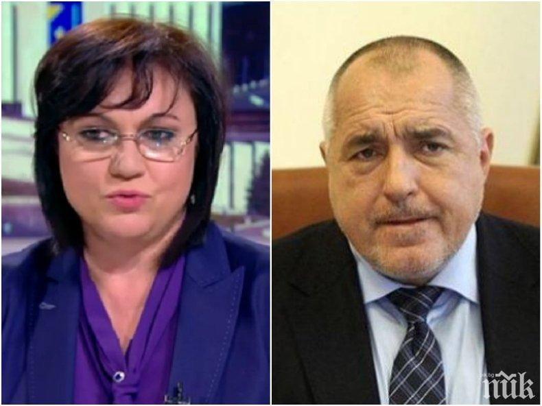 УДАРНО В ПИК: Борисов размазва БСП и в родния Банкя - ГЕРБ с почти двойна преднина пред социалистите (ПРОТОКОЛИ)