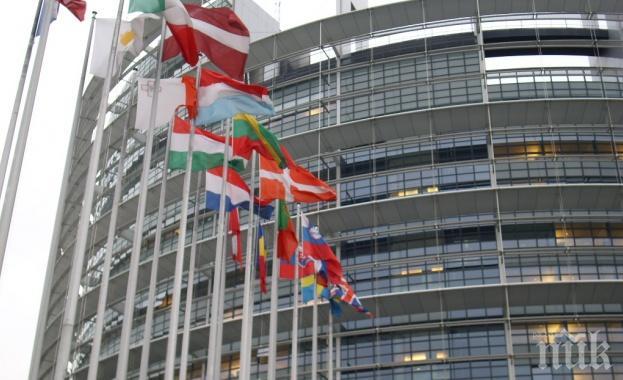 Ежедневието на един евродепутат