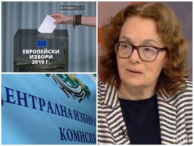 ЕКСКЛУЗИВНО В ПИК TV: Румяна Коларова за скандала с Румен Радев на 24 май: Това е грозно и до този момент не е правено (ОБНОВЕНА)