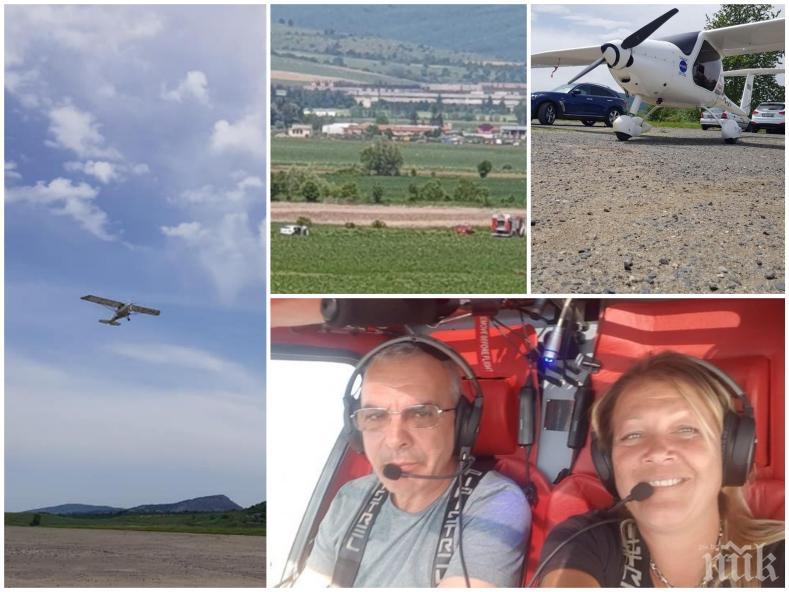 РАЗСЛЕДВАНЕ: Три версии за авиокатастрофата с два трупа край Ихтиман