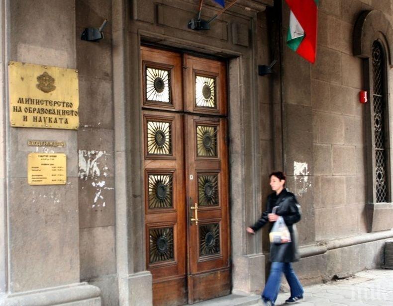 Абитуриенти на протест заради матурата по английски език