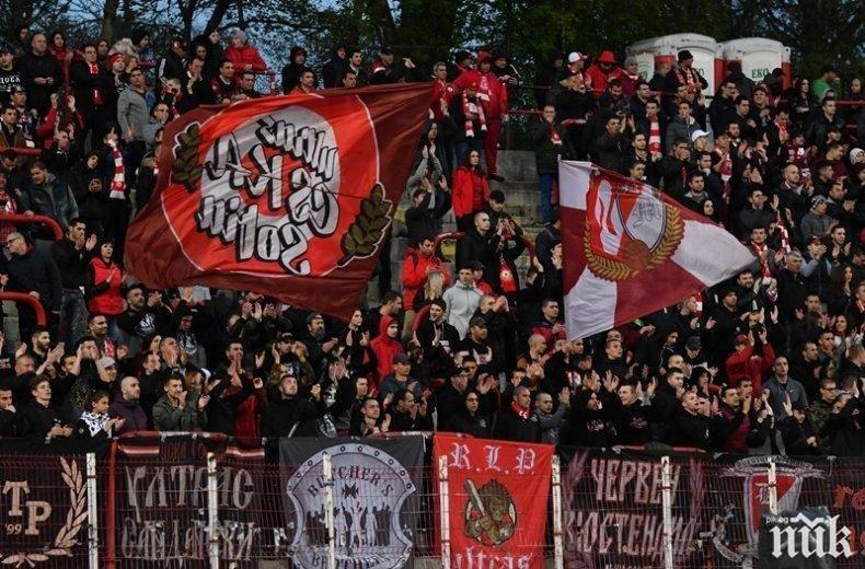 Ръководството на ЦСКА-София с официална позиция по скандала с изгонените от Черно море играчи