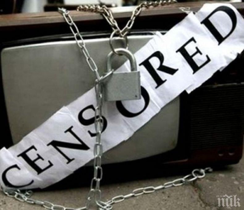Денят за размисъл - безполезна цензура!