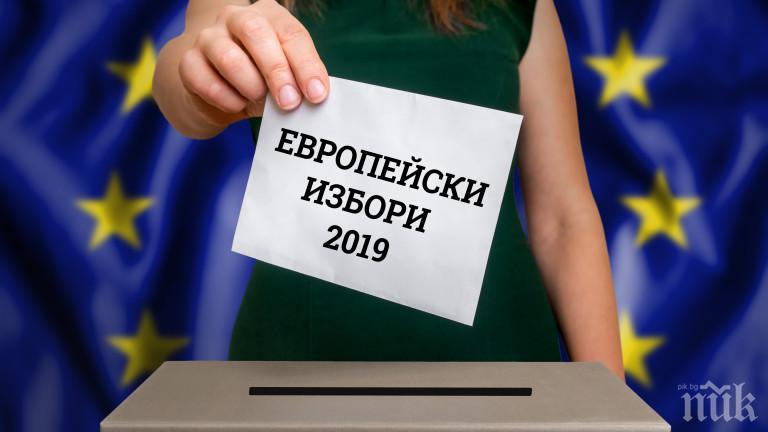 ПРОГНОЗА: Ето кои евродепутати отиват в Брюксел (ОБНОВЕНА)