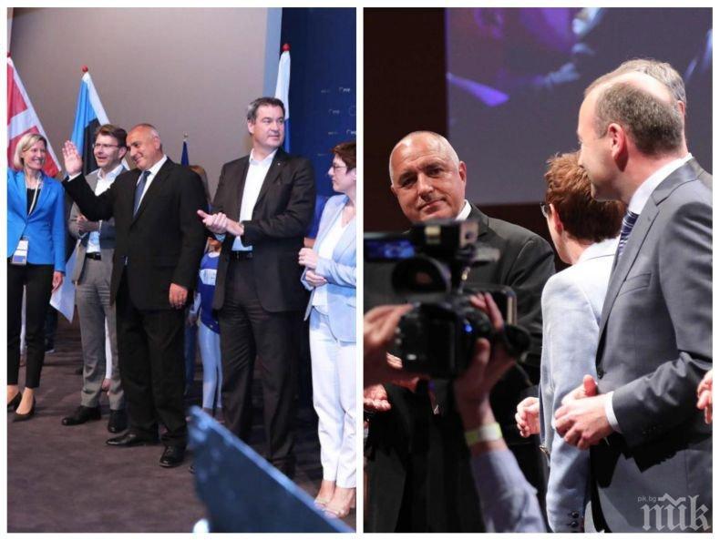 ПЪРВО В ПИК TV: Бойко Борисов със силни думи пред Вебер и актива на ЕНП в Мюнхен, евролидери му станаха на крака (СНИМКИ/ОБНОВЕНА)