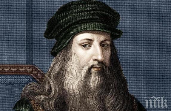 РАЗКРИТИЕ: Леонардо да Винчи страдал от дефицит на вниманието и хиперактивност
