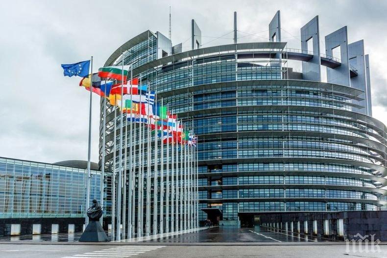 ОТ ПОСЛЕДНИТЕ МИНУТИ: Предварителни резултати в Европейските избори по страни