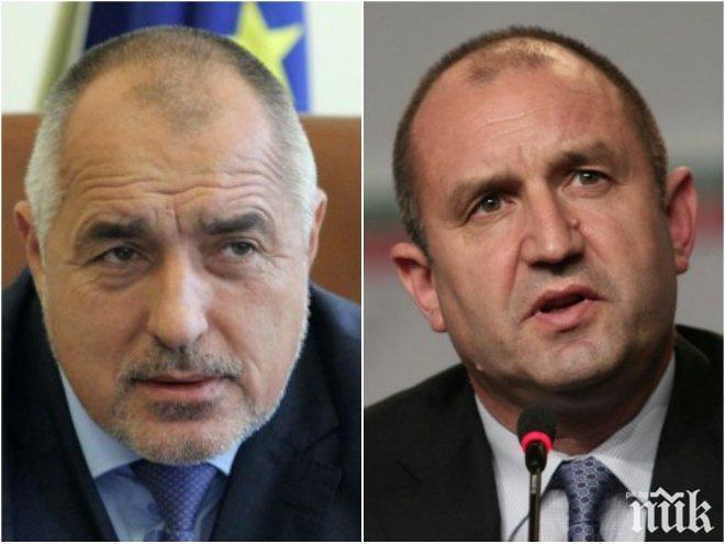 ПЪРВО В ПИК TV: Борисов с първи коментар за поредното вето на Радев: Това е на инат (ОБНОВЕНА)