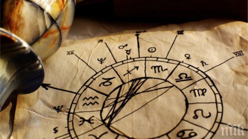 Астролог с мистична прогноза: Днес е денят на небесната светлина