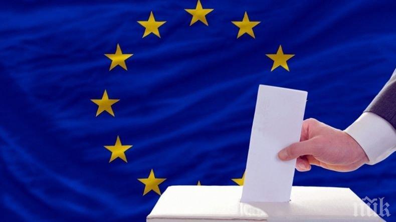 ИЗВЪНРЕДНО В ПИК: ГЕРБ със сигнал срещу БСП за купуване на гласове в Троян