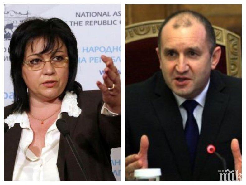 ПЪРВИ АНАЛИЗИ: БСП загуби бастиона си след евроизборите - селото на Радев също гласува за ГЕРБ