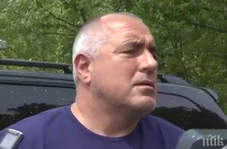 ПЪРВО В ПИК: Премиерът Борисов удари в земята червен Кольо и сие: И времето не могат да познаят! (ОБНОВЕНА)