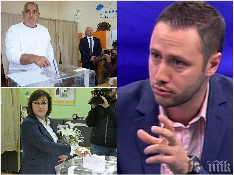 САМО В ПИК TV: Социологът Александър Владимиров с горещ анализ в студиото ни за изборния крах на БСП: Разликата ще става още по-голяма (ОБНОВЕНА)