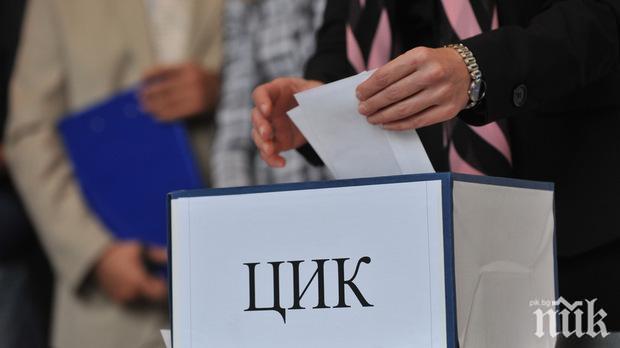 ГЕРБ-Видин подаде жалба до РИК за агитация в изборно помещение от член на СИК от БСП