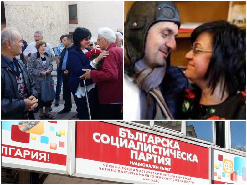 СЛЕД ПОГРОМА - Проговориха обикновените социалисти: Време е Нинова и кръгът й да подадат оставки и освободят БСП от едноличното и безсрамно ръководство
