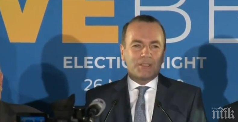 Кандидатът за нов председател на ЕК Манфред Вебер: Днес европейската демокрация стана по-силна