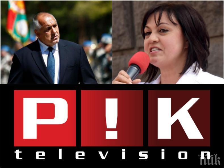 САМО В ПИК TV: Горещи данни към 13,30 ч. - ГЕРБ запазва убийствената преднина пред БСП от 32,5% срещу 26,6%