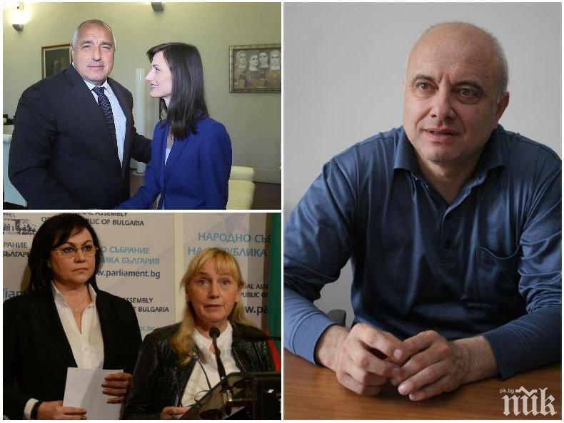 САМО В ПИК TV: Горещи данни от паралелното преброяване - ГЕРБ разбива БСП с 29,2% срещу 22,26! Демократична България остава без евродепутат