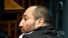 ОБРАТ: Стрелецът ранил тежко Митьо Очите остава в ареста - отмениха му паричната гаранция