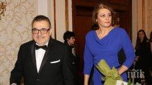 Румен Радев награди с Почетен знак модиста на Десислава Радева. Ще има ли награда за фризьора й?