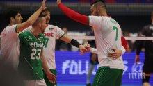Волейболните национали тръгнаха ударно в Лигата на нациите