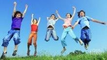 Днес е празник на децата, тържества ще има в цялата страна